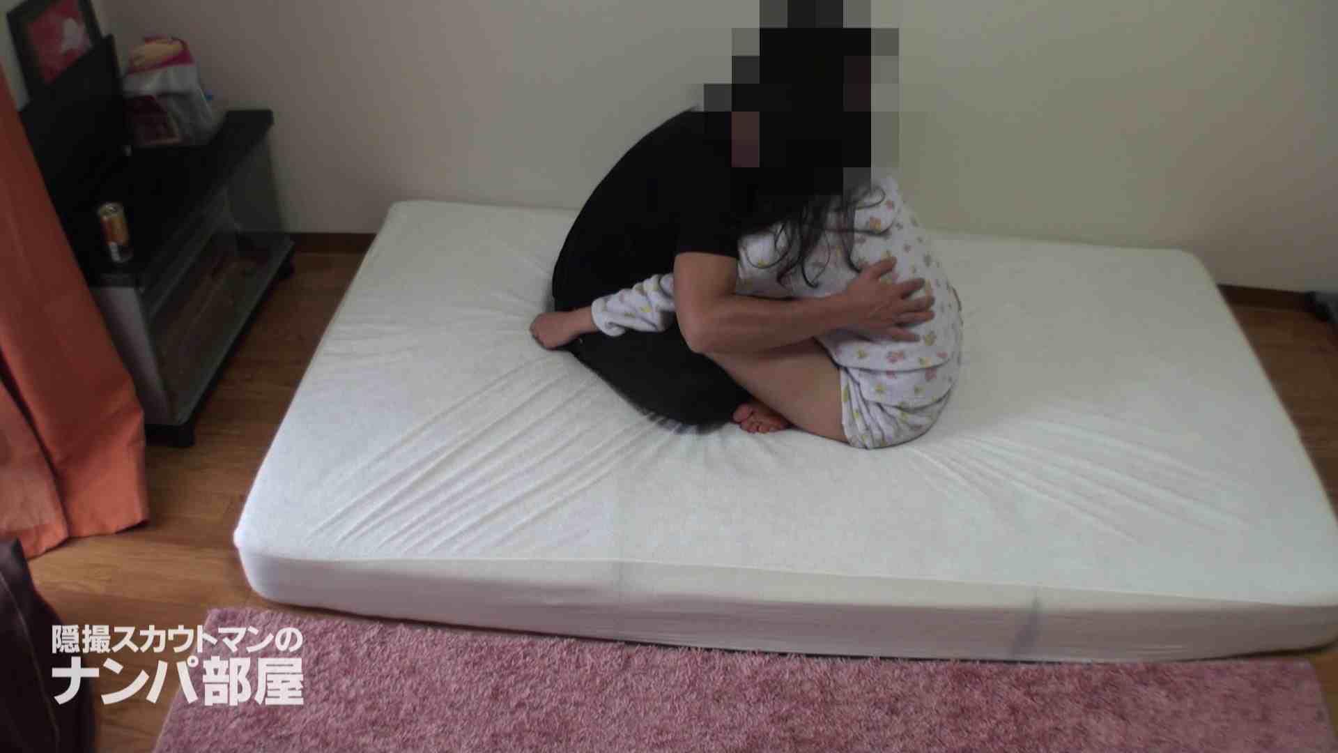隠撮スカウトマンのナンパ部屋~風俗デビュー前のつまみ食い~hanavol.3 ナンパ エロ無料画像 111pic 73