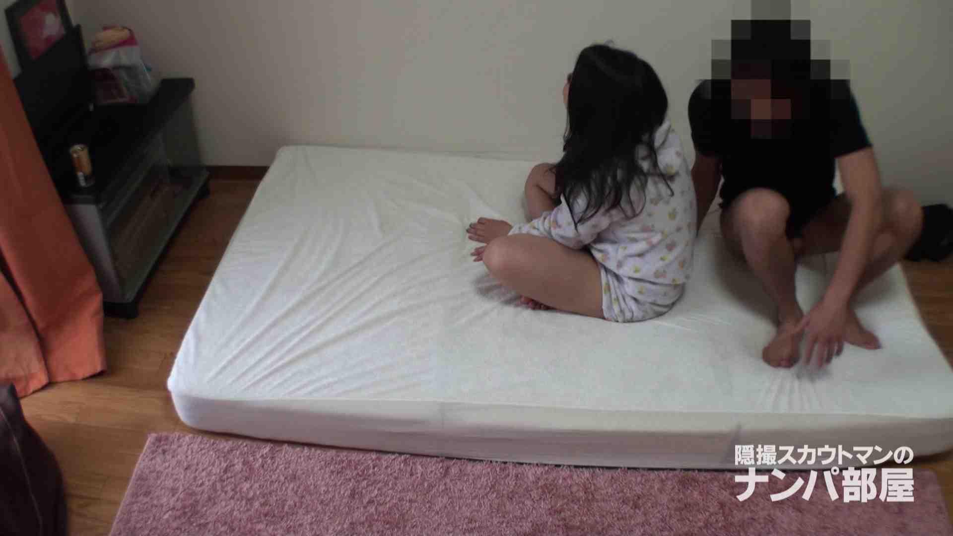 隠撮スカウトマンのナンパ部屋~風俗デビュー前のつまみ食い~hanavol.3 ナンパ エロ無料画像 111pic 78