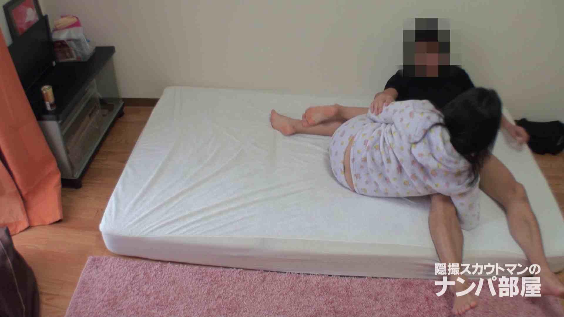 隠撮スカウトマンのナンパ部屋~風俗デビュー前のつまみ食い~hanavol.3 隠撮 | SEX映像  111pic 81