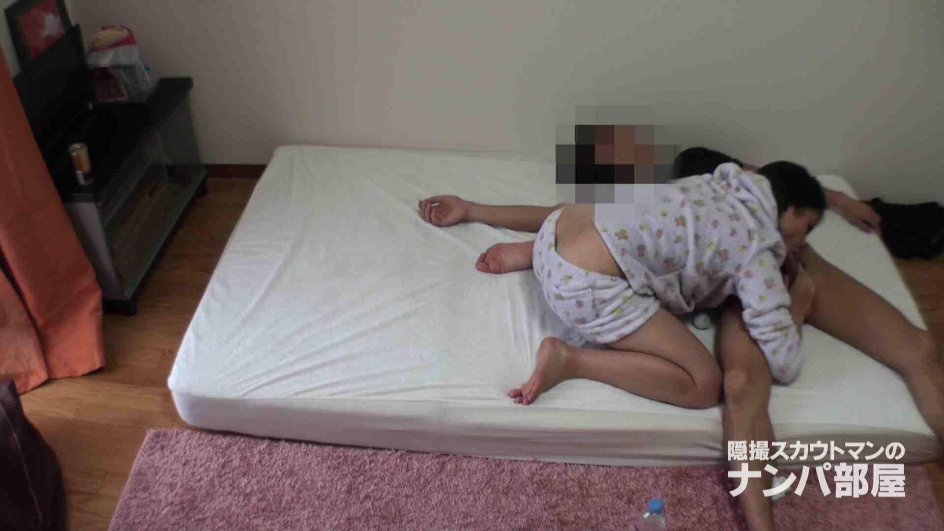 隠撮スカウトマンのナンパ部屋~風俗デビュー前のつまみ食い~hanavol.3 エッチなOL セックス画像 111pic 92