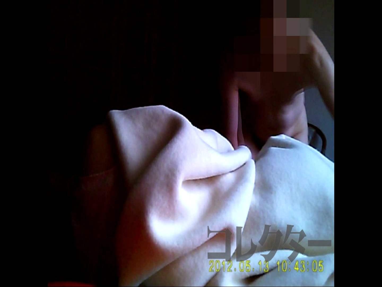 泥酔スレンダー美乳美女 朝を迎えても終わらない悪戯 美乳ばかり! AV動画キャプチャ 66pic 49
