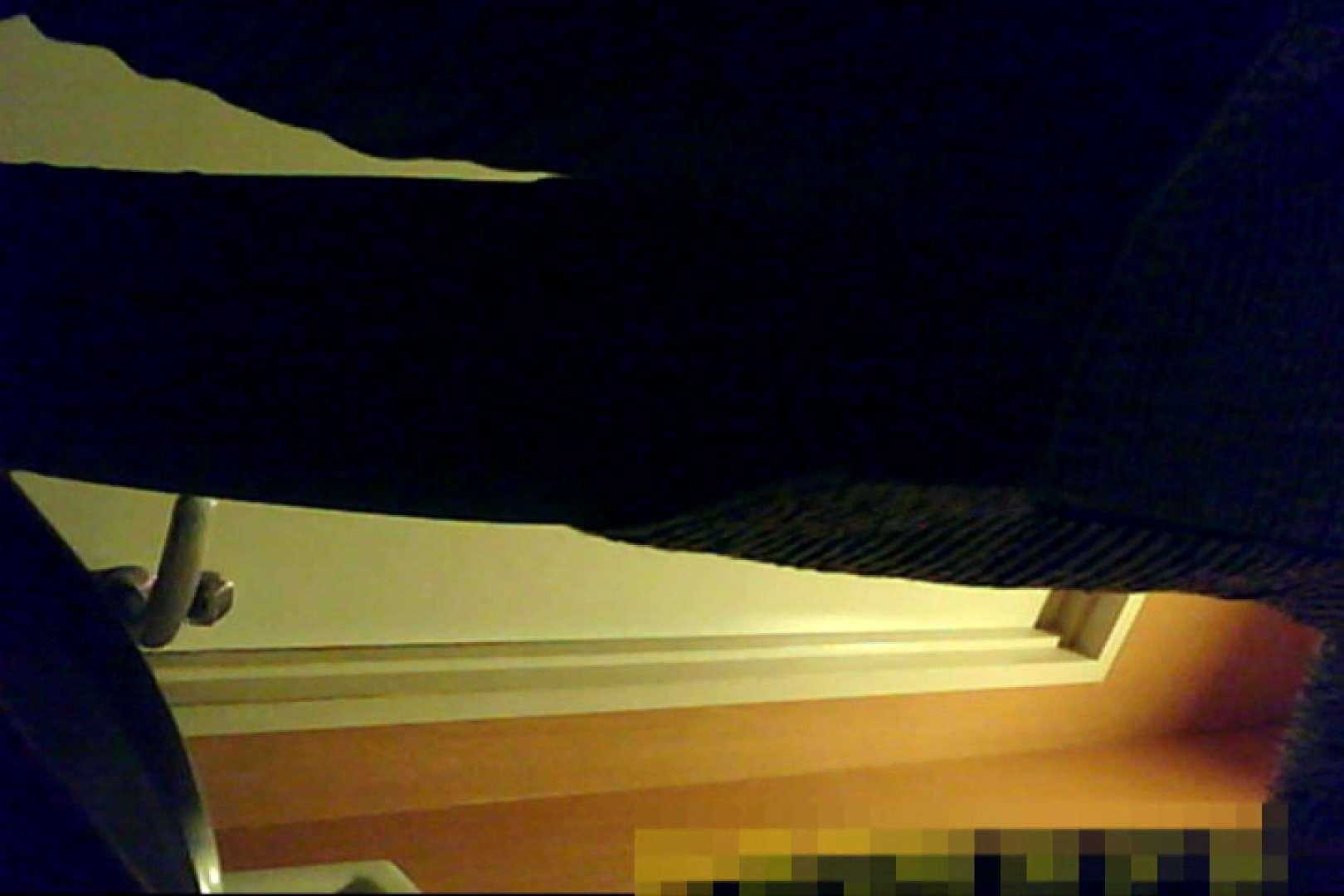 魅惑の化粧室~禁断のプライベート空間~24 プライベート映像  96pic 68