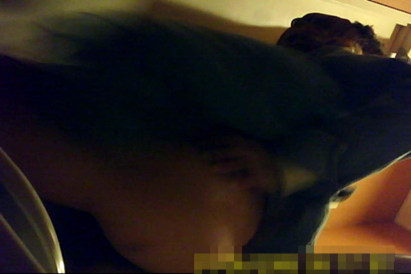 魅惑の化粧室~禁断のプライベート空間~25 プライベート映像  89pic 4