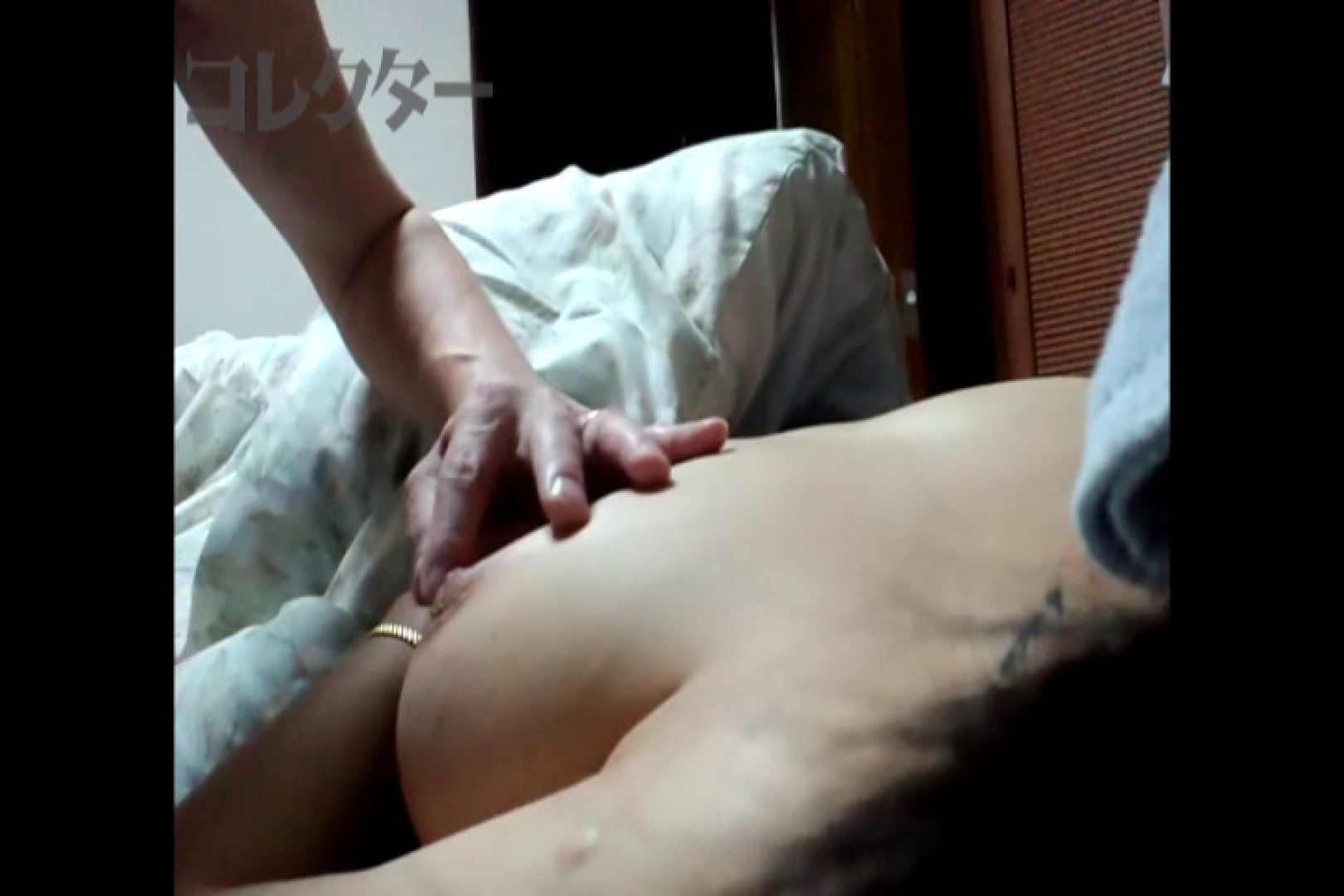 爆酔爆乳美女Vol.02 隠撮 | 爆乳  73pic 16