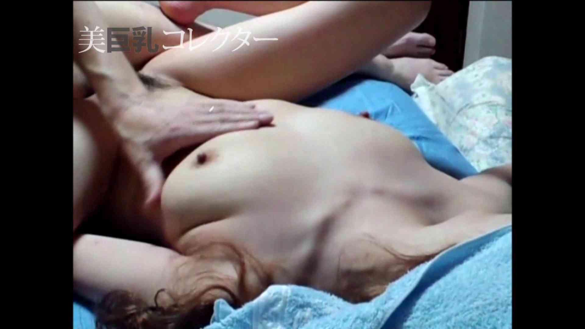 泥酔スレンダー巨乳美女2 巨乳女子 盗撮動画紹介 109pic 20