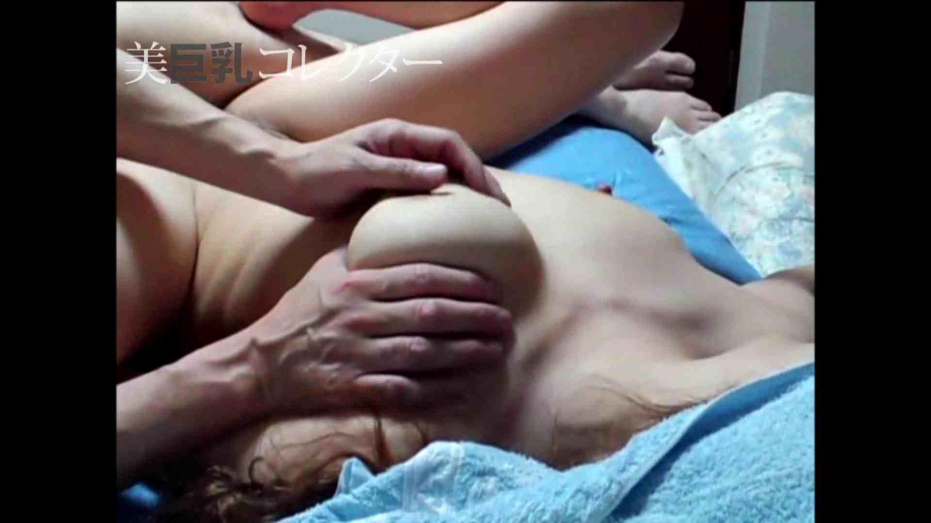 泥酔スレンダー巨乳美女2 巨乳女子 盗撮動画紹介 109pic 23