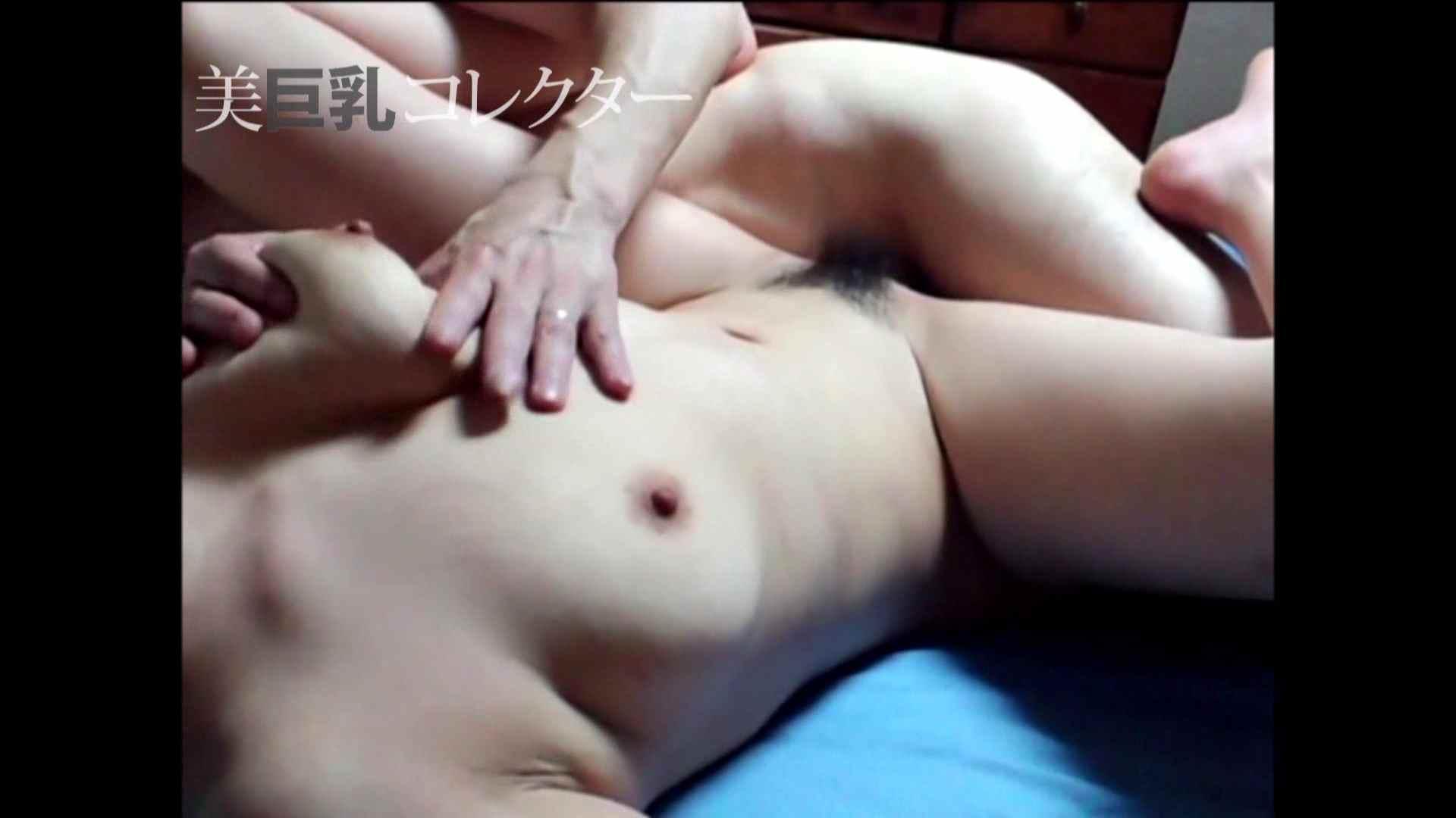泥酔スレンダー巨乳美女2 巨乳女子 盗撮動画紹介 109pic 80