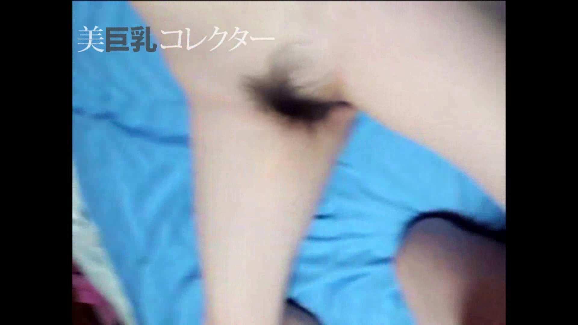 泥酔スレンダー巨乳美女2 エッチな美女   隠撮  109pic 94