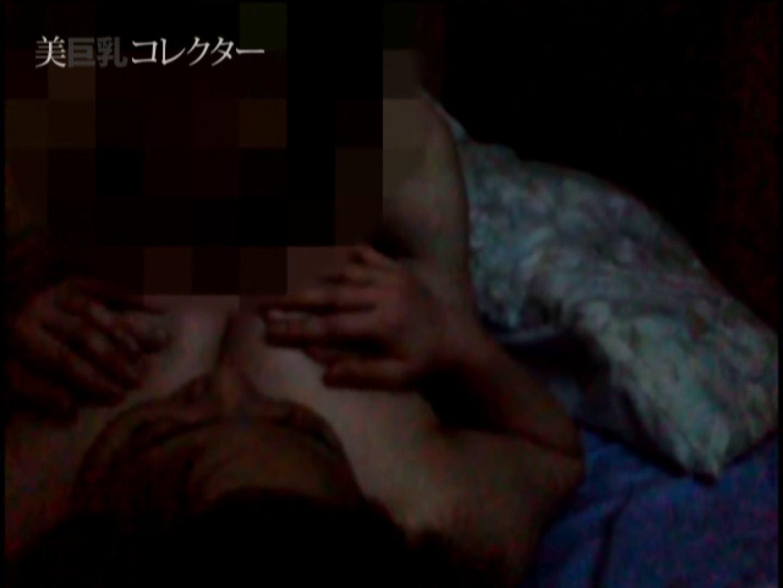泥酔Iカップ爆乳美女3 隠撮 | エッチな美女  73pic 25