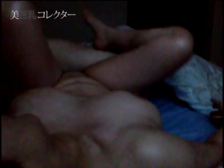 泥酔Iカップ爆乳美女3 爆乳 ワレメ動画紹介 73pic 41