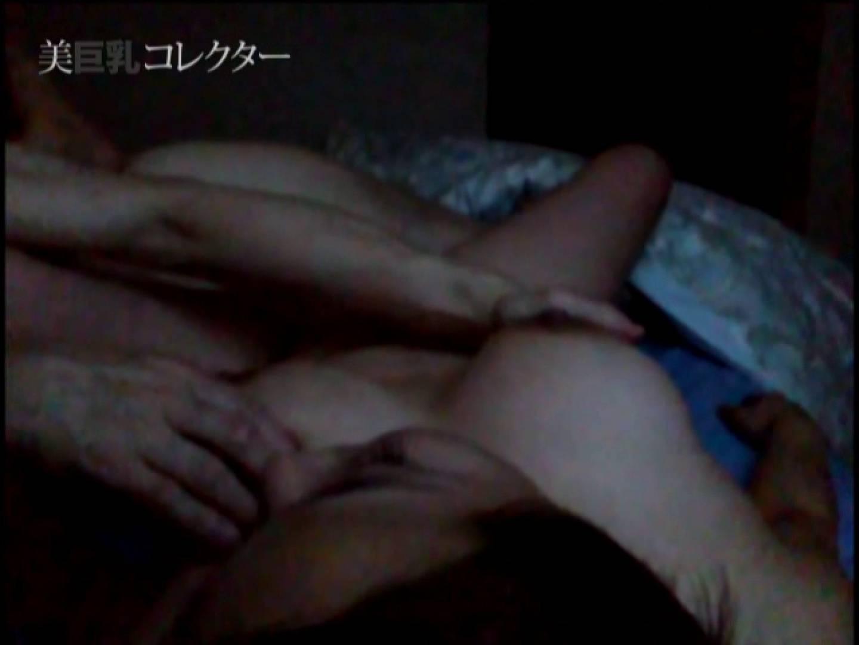 泥酔Iカップ爆乳美女3 隠撮 | エッチな美女  73pic 46