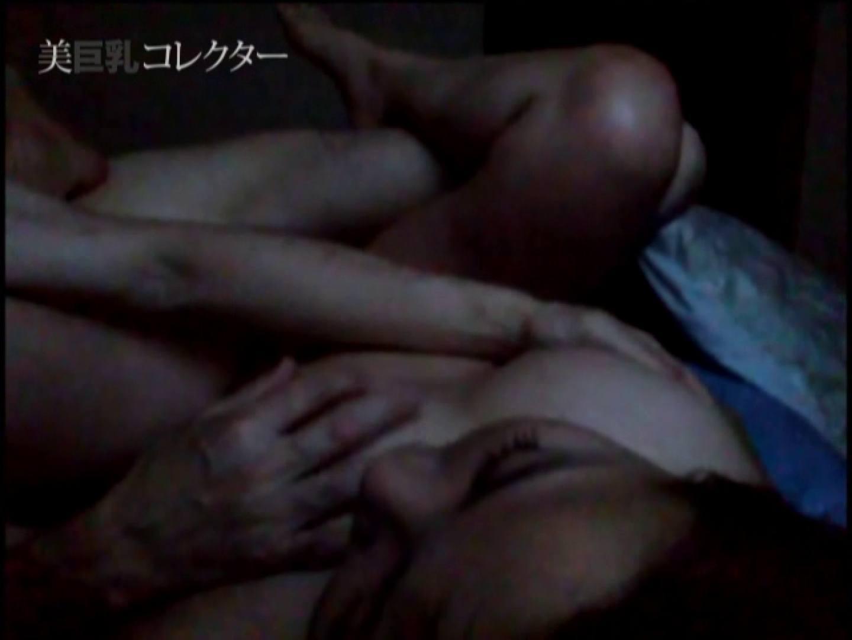 泥酔Iカップ爆乳美女3 隠撮  73pic 48