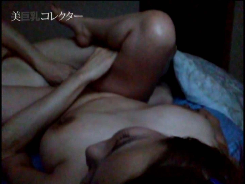 泥酔Iカップ爆乳美女3 隠撮 | エッチな美女  73pic 58