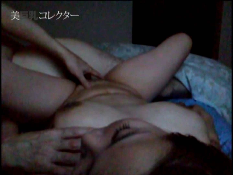 泥酔Iカップ爆乳美女3 隠撮  73pic 63