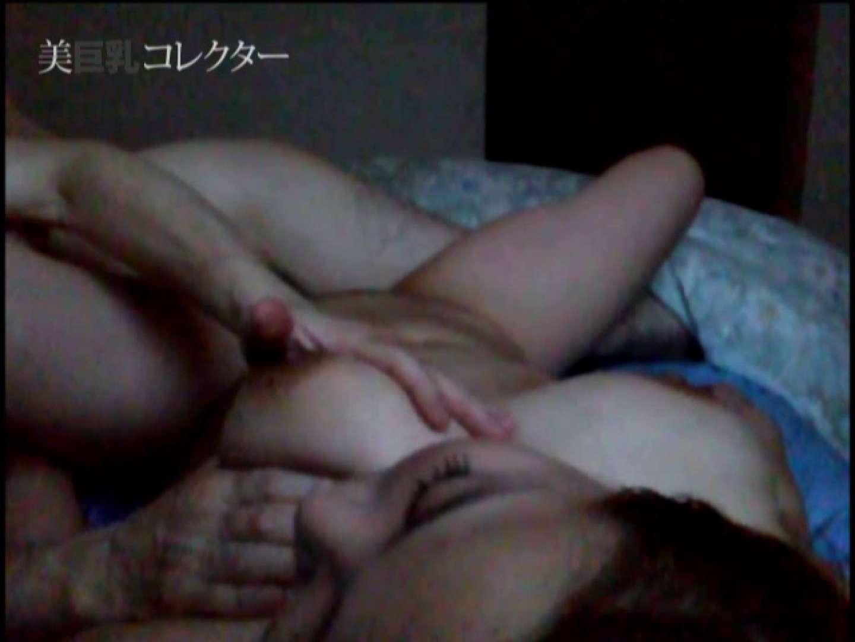 泥酔Iカップ爆乳美女3 隠撮  73pic 72