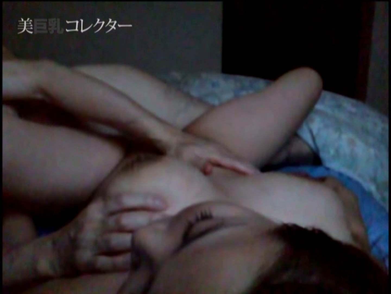 泥酔Iカップ爆乳美女3 隠撮 | エッチな美女  73pic 73