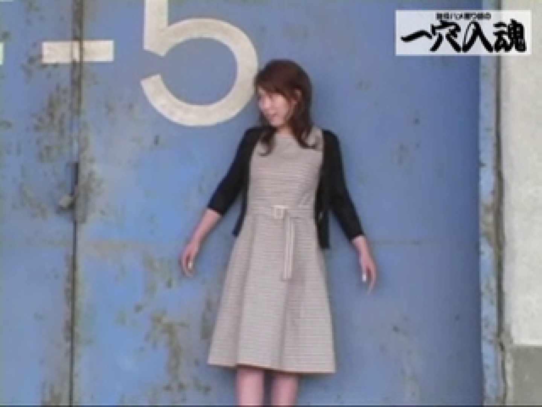 一穴入魂 かおりちゃんの野外露出 野外 AV無料動画キャプチャ 110pic 5