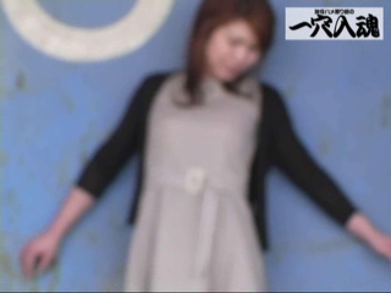 一穴入魂 かおりちゃんの野外露出 一般投稿 | SEX映像  110pic 7