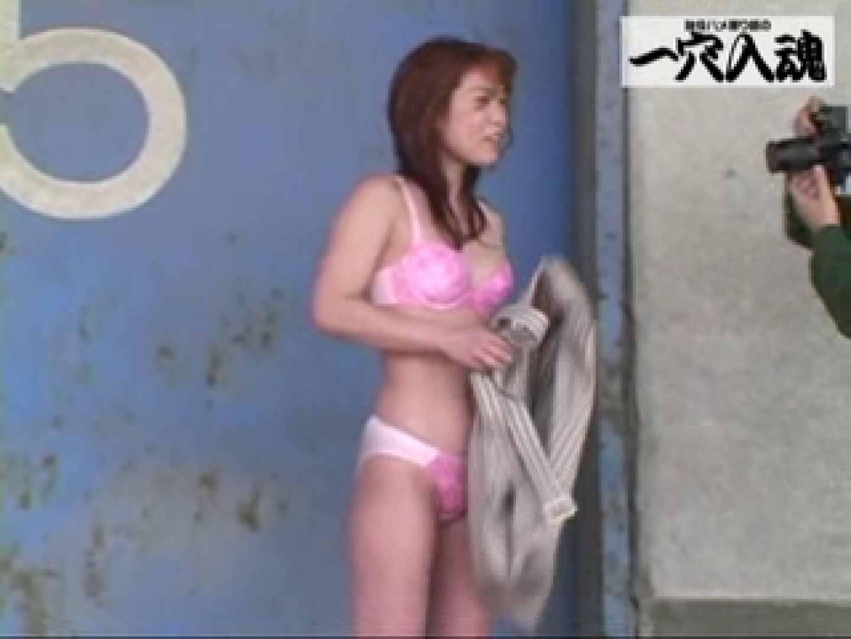 一穴入魂 かおりちゃんの野外露出 野外 AV無料動画キャプチャ 110pic 17