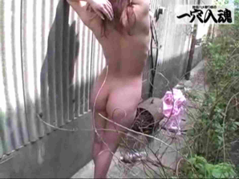 一穴入魂 かおりちゃんの野外露出 野外 AV無料動画キャプチャ 110pic 44