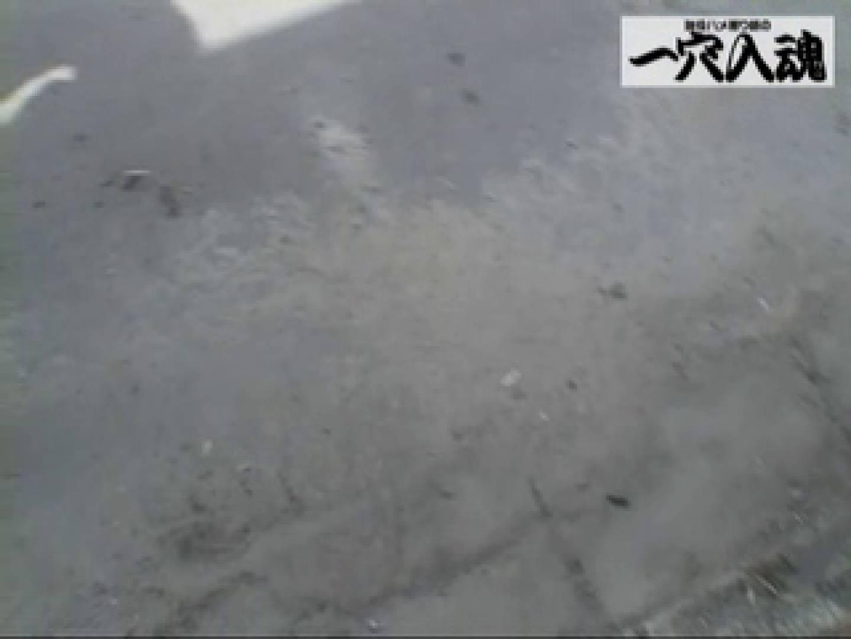 一穴入魂 かおりちゃんの野外露出 野外 AV無料動画キャプチャ 110pic 47
