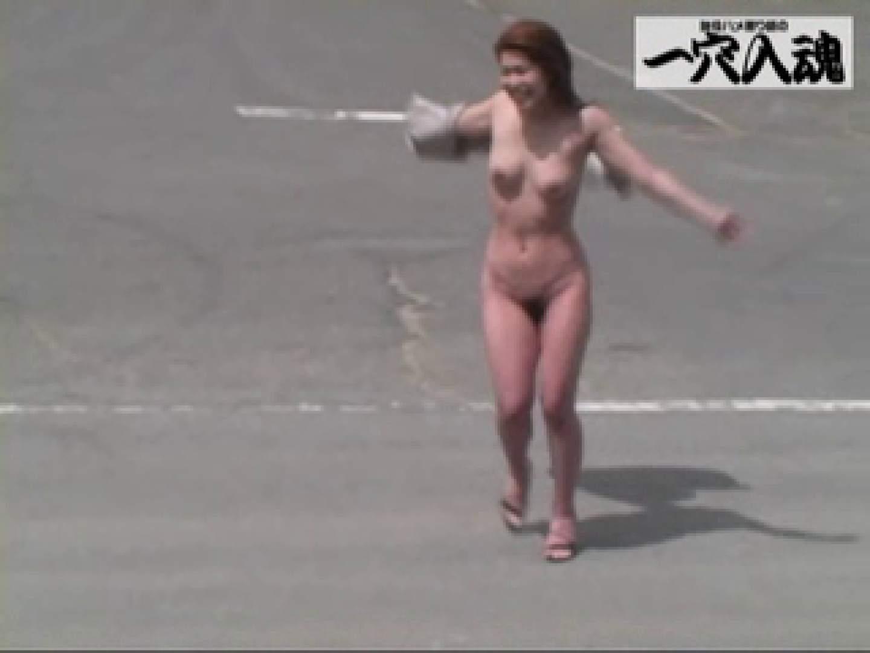 一穴入魂 かおりちゃんの野外露出 野外 AV無料動画キャプチャ 110pic 50