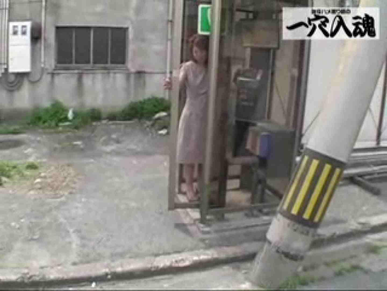 一穴入魂 かおりちゃんの野外露出 野外 AV無料動画キャプチャ 110pic 68