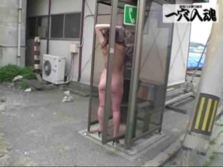 一穴入魂 かおりちゃんの野外露出 一般投稿 | SEX映像  110pic 70