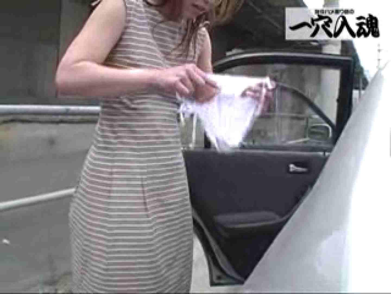 一穴入魂 かおりちゃんの野外露出 野外 AV無料動画キャプチャ 110pic 80