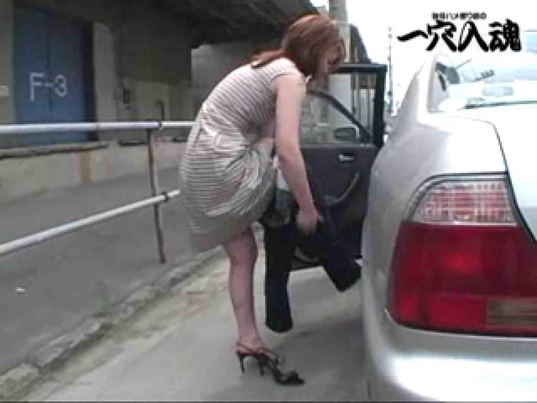 一穴入魂 かおりちゃんの野外露出 野外 AV無料動画キャプチャ 110pic 86