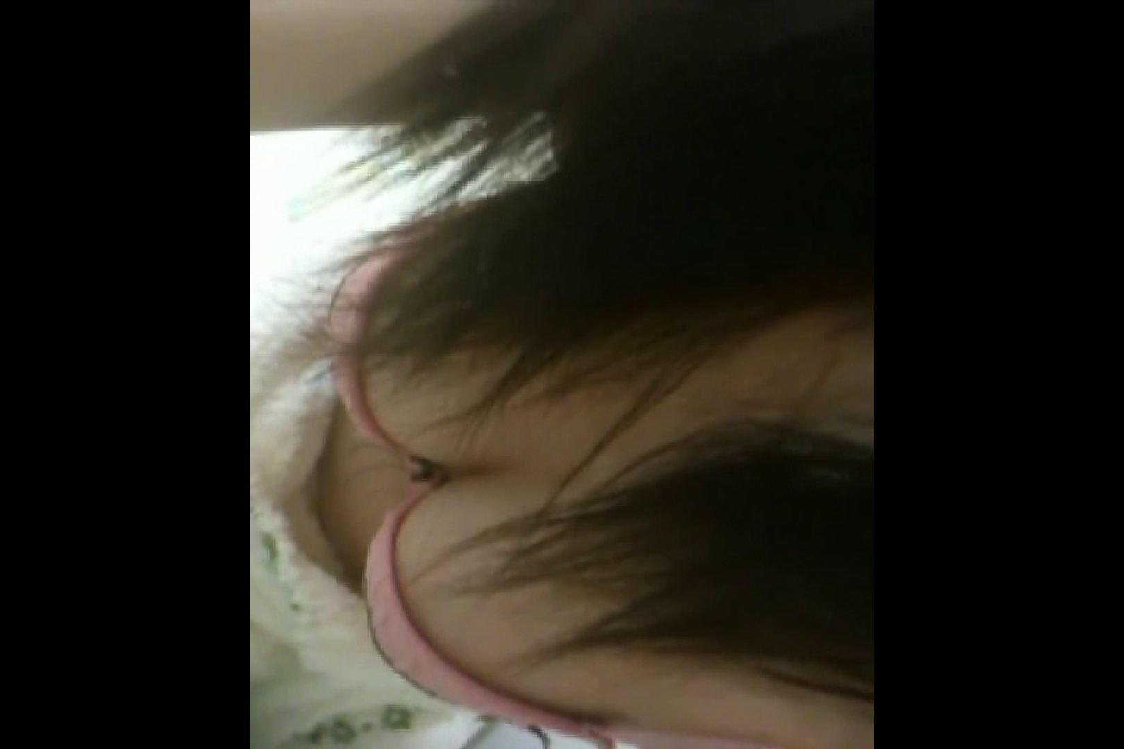 素人流出動画 AMIちゃんYUMIちゃんの秘密の携帯ムービー 素人のぞき | 流出作品  92pic 33