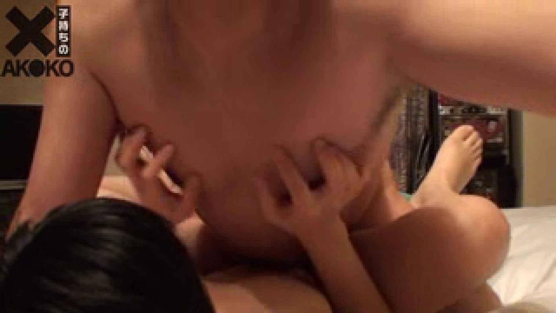 ×一子持ちの現役看護士AK I KO スケベなオンナ アダルト動画キャプチャ 76pic 17