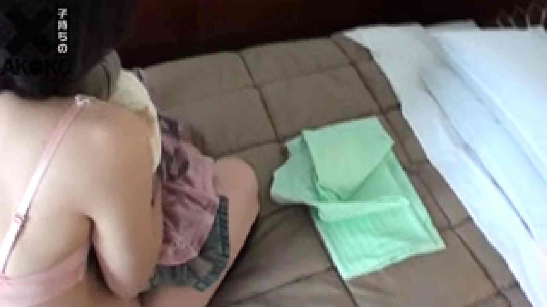 ×一子持ちの現役看護士AK I KOvol.3 ホテル  80pic 32
