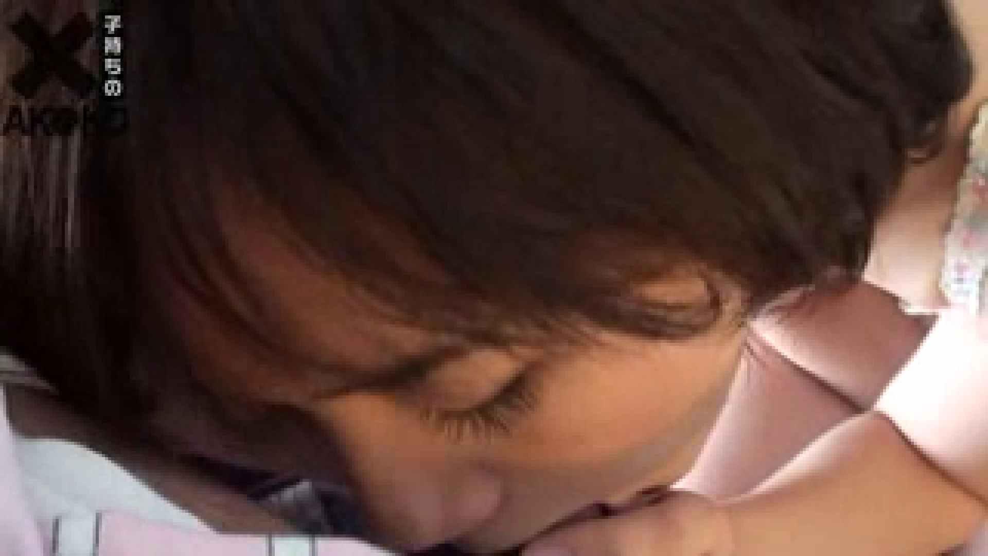 ×一子持ちの現役看護士AK I KOvol.3 ホテル  80pic 36