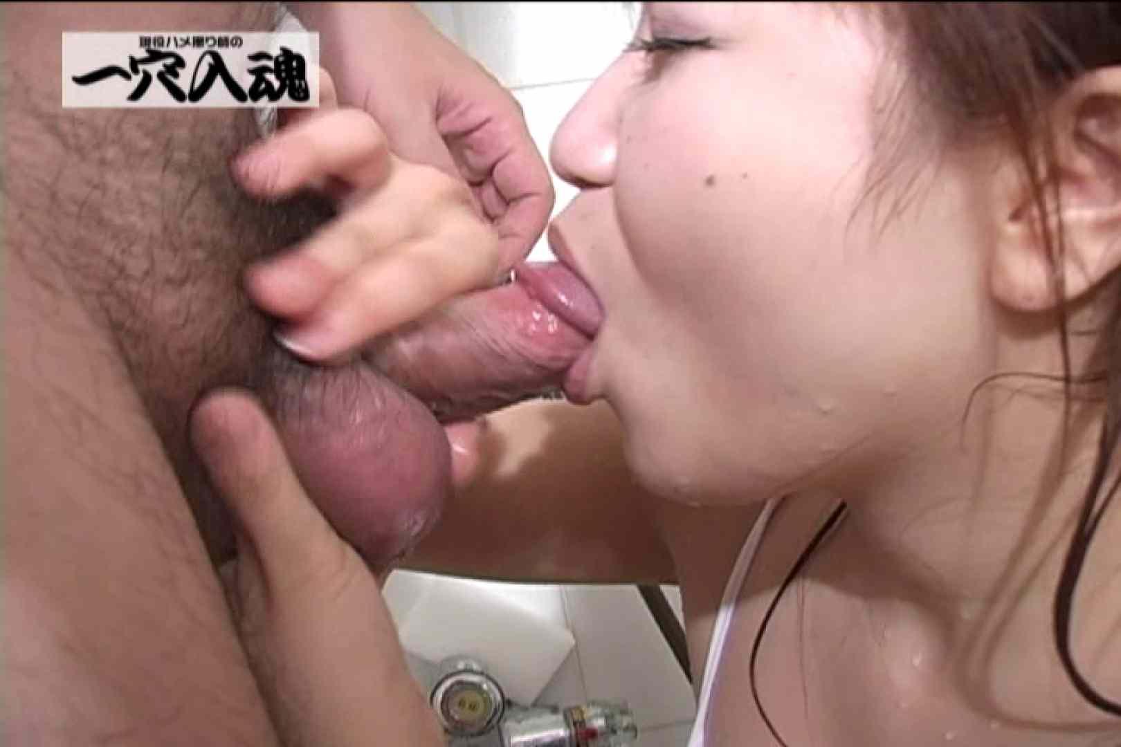 一穴入魂 保育園先生に入魂 一般投稿 オメコ無修正動画無料 68pic 62