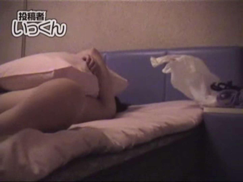 調教師いっくんの 北海道・小学生教師28歳のりこ 一般投稿 | セックス映像  102pic 16