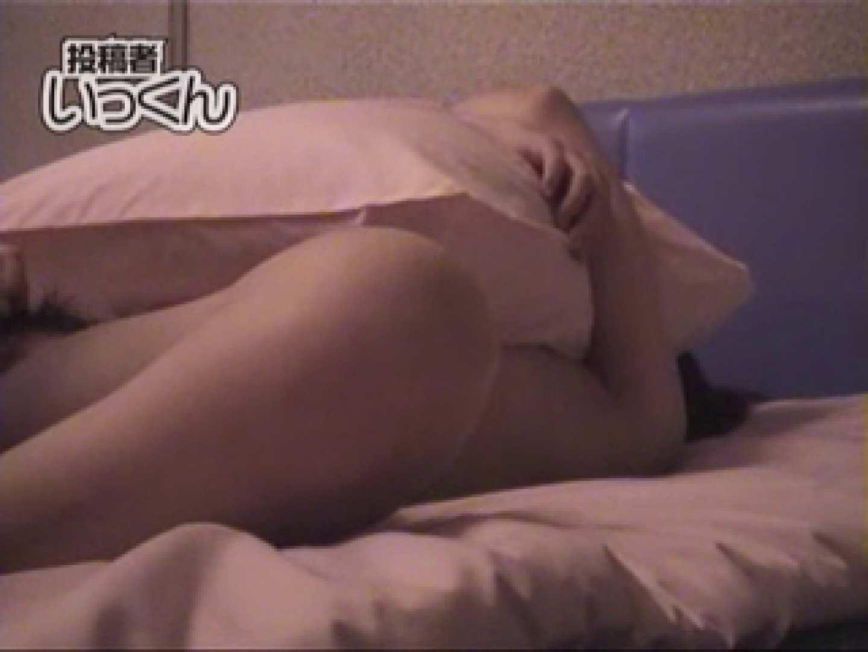調教師いっくんの 北海道・小学生教師28歳のりこ 素人のぞき のぞき動画キャプチャ 102pic 17