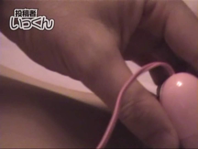 調教師いっくんの 北海道・小学生教師28歳のりこ 一般投稿 | セックス映像  102pic 25
