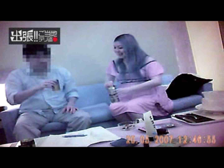 出張リーマンのデリ嬢隠し撮り第3弾vol.2 投稿映像  58pic 12
