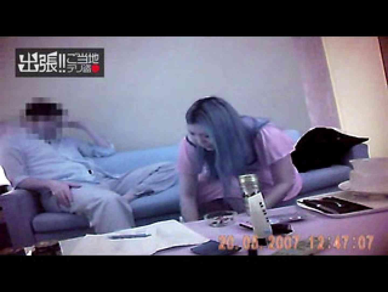 出張リーマンのデリ嬢隠し撮り第3弾vol.2 投稿映像 | 隠撮  58pic 13