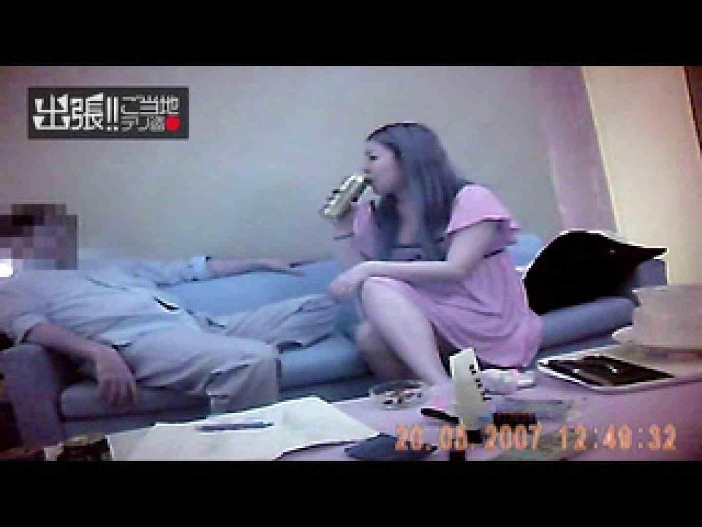 出張リーマンのデリ嬢隠し撮り第3弾vol.2 投稿映像 | 隠撮  58pic 21