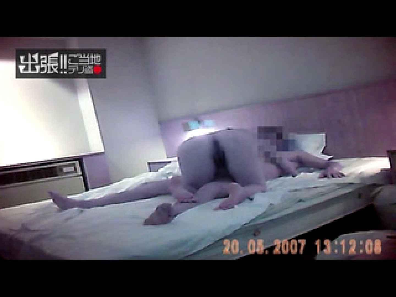 出張リーマンのデリ嬢隠し撮り第3弾vol.2 エッチなOL おまんこ無修正動画無料 58pic 34