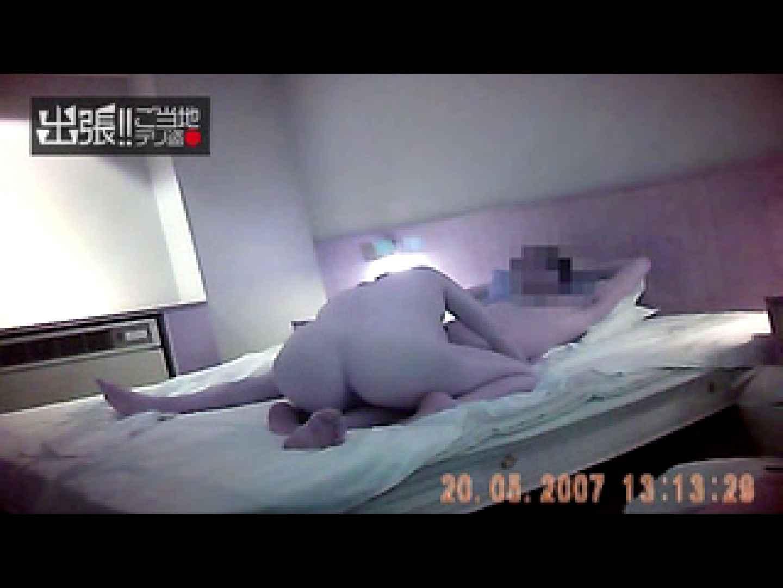 出張リーマンのデリ嬢隠し撮り第3弾vol.2 投稿映像  58pic 36