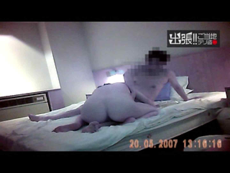 出張リーマンのデリ嬢隠し撮り第3弾vol.2 投稿映像 | 隠撮  58pic 41