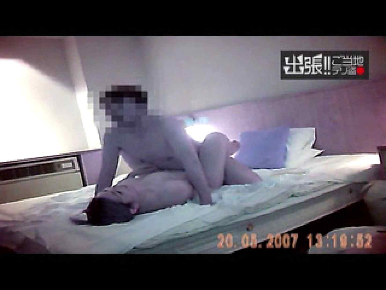 出張リーマンのデリ嬢隠し撮り第3弾vol.2 投稿映像 | 隠撮  58pic 49