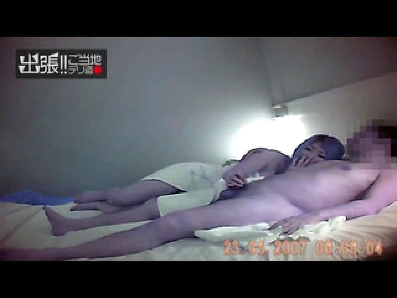 出張リーマンのデリ嬢隠し撮り第3弾vol.3 隠撮 のぞき動画キャプチャ 55pic 7