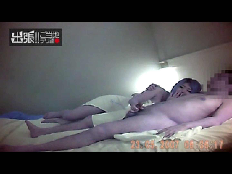 出張リーマンのデリ嬢隠し撮り第3弾vol.3 ギャルのエロ動画  55pic 8