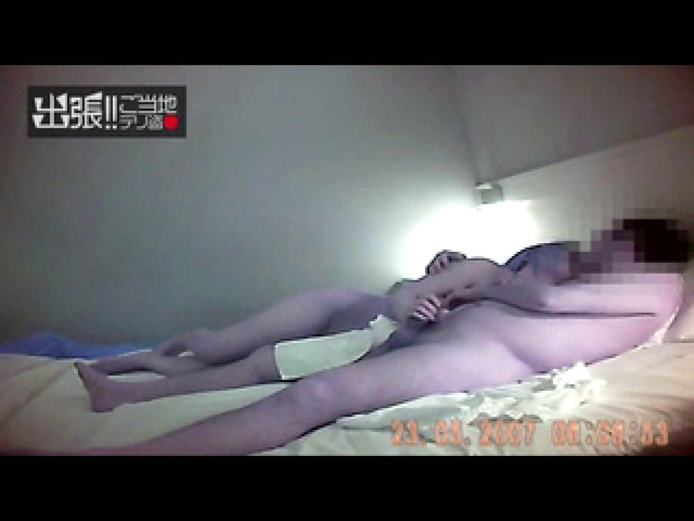 出張リーマンのデリ嬢隠し撮り第3弾vol.3 ギャルのエロ動画 | 投稿映像  55pic 9