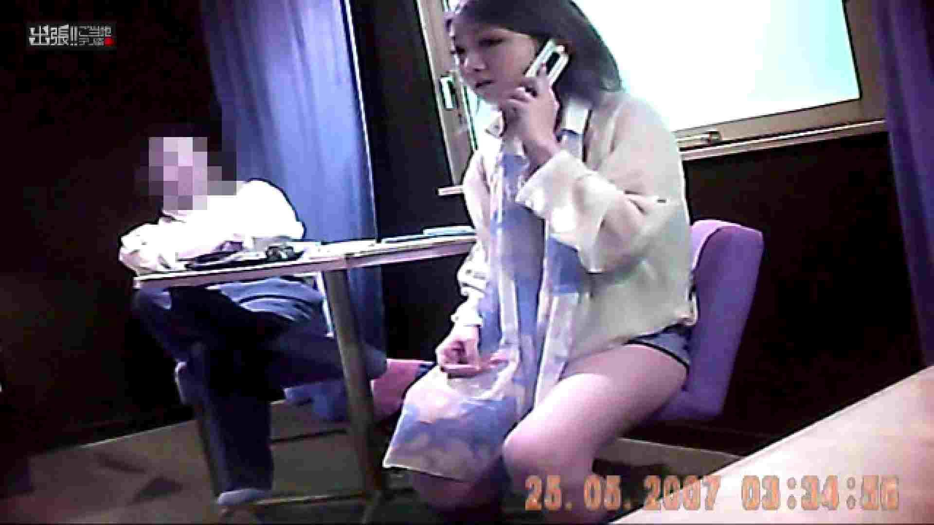 出張リーマンのデリ嬢隠し撮り第3弾vol.5 セックス映像  82pic 7