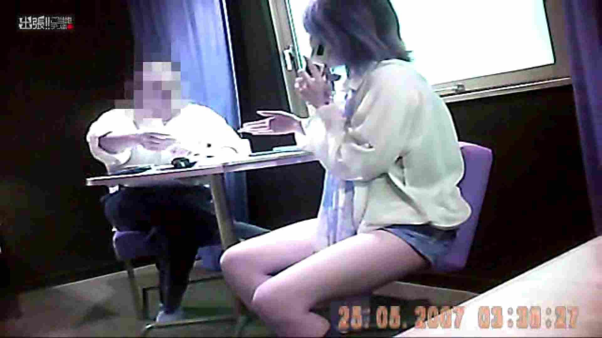 出張リーマンのデリ嬢隠し撮り第3弾vol.5 盗撮 女性器鑑賞 82pic 18